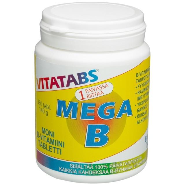 витамины группы B из Финляндии