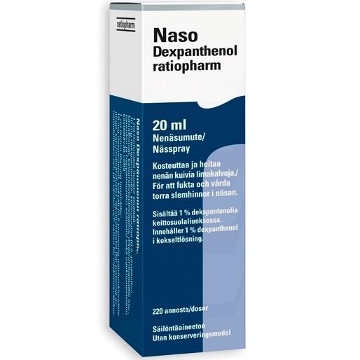 naso декспантенол спрей для носа
