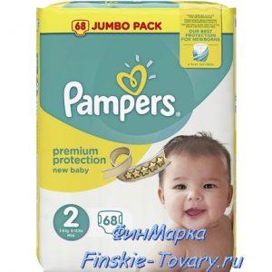 подгузники трусики Pampers 2