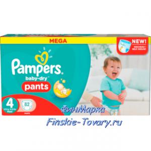 подгузники трусики Pampers