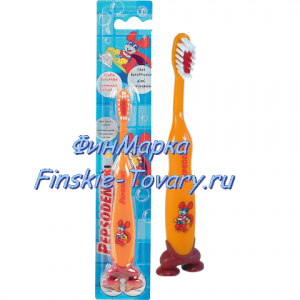 детская зубная щетка Pepsodent