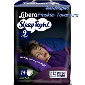 Libero SleepTight