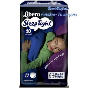 Libero SleepTight